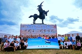 德事隆航空助力中国拓展通航短途客货运输
