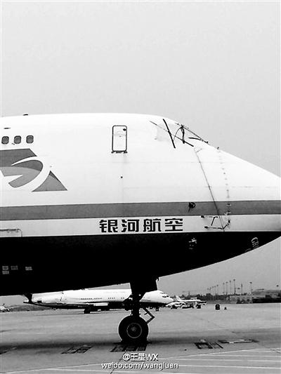 """机场大型飞机""""打补丁""""? 传说中的僵尸机?"""