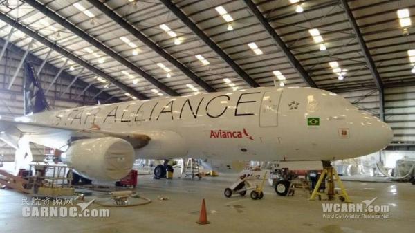 星空联盟再添南美成员 巴西哥伦比亚今入盟