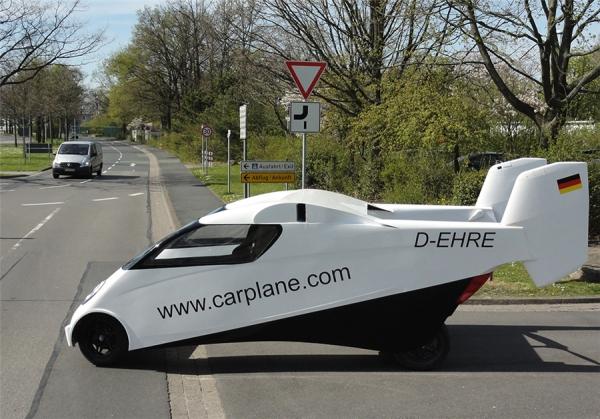 图集:各种设计新颖的飞行汽车