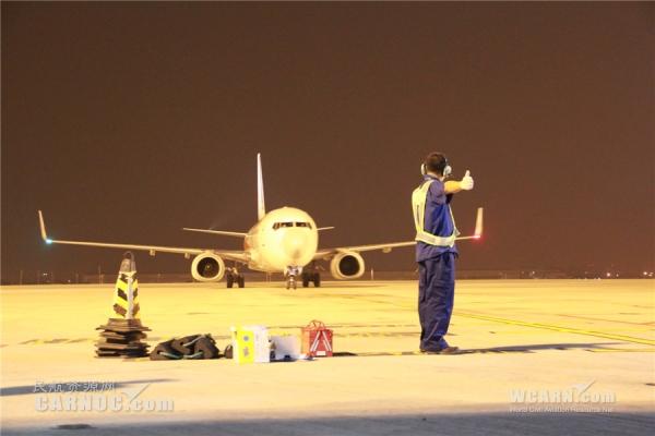 奥凯航空维修可靠性排名中国第一、世界第二