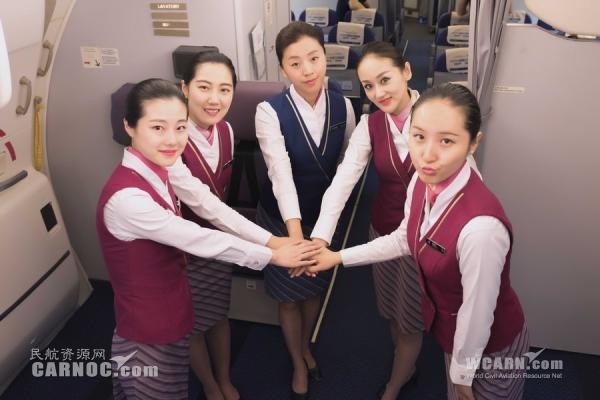 南航空姐_2015年南航航空空姐招聘年龄要求1990年出生的,大专学历毕业,可以应聘