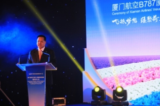 Xiamen Airlines celebrated the inaugural flight of its Xiamen-Amsterdam route on the evening of July 26. Picture here is Che Shanglun, president and Chairman of Xaimen Airlines.