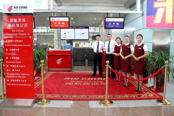 国航网上值机办理_国航内蒙古地面服务部客户经理团队发展纪实