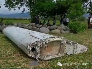关于疑似MH370残骸那些可以肯定的信息