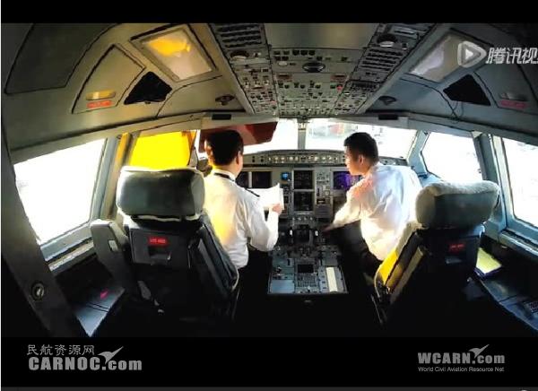 开航倒计时:飞向内罗毕,他们准备好了!