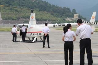天裕通航开辟空中游览航线 省会福州成功首航