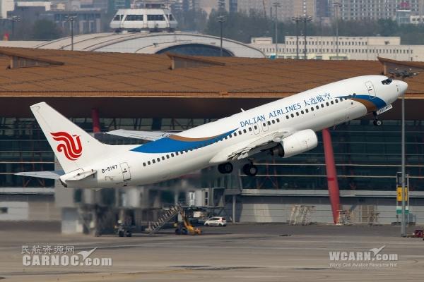 大連航空掛牌成立四周年 利潤總額累計近2億