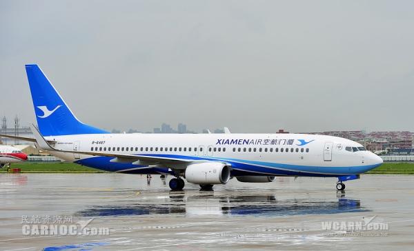 厦航新购飞机下月入队 将新开福州-纽约航线