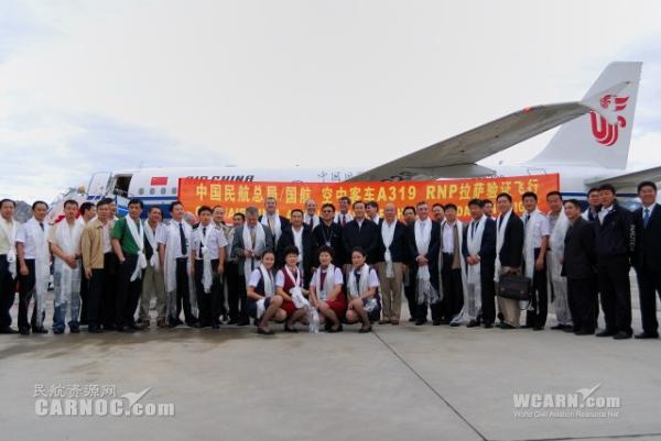 开辟近20条高原航线 国航助力藏区繁荣发展