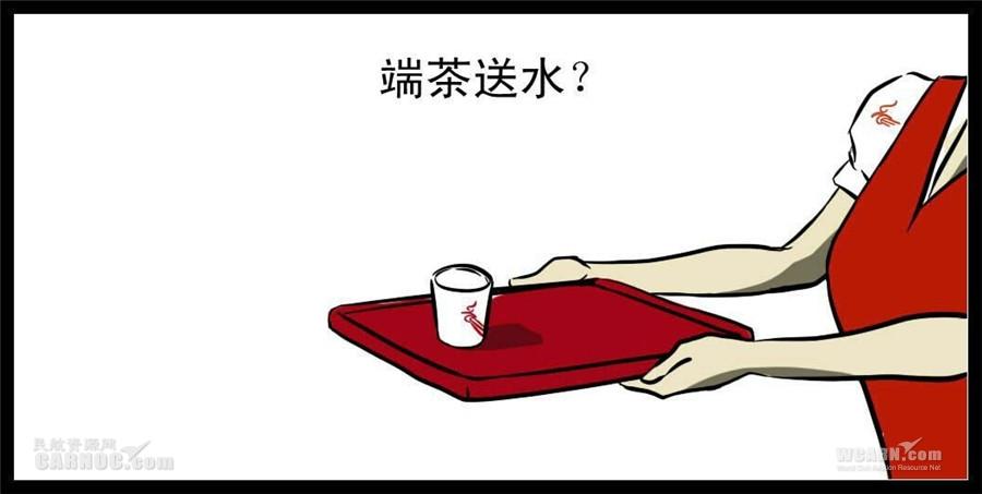 动漫 卡通 漫画 设计 矢量 矢量图 素材 头像 900_453