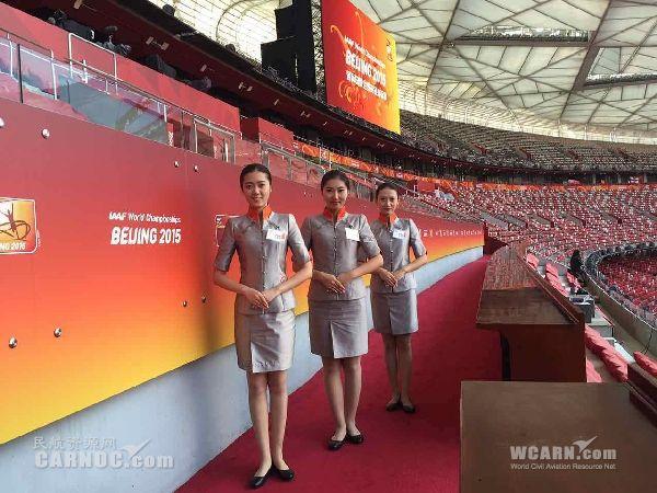 天津机场贵宾公司骨干员工服务世界田径锦标赛