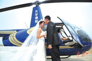 """鄭州上街機場上演空中婚禮 4架直升機""""迎親"""""""