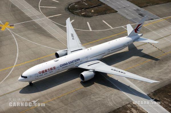 东航牵手达美助推航空发展 上海两机场将扩建