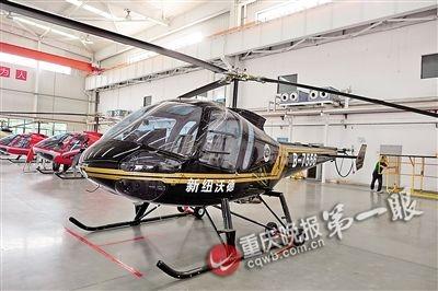 重庆待售二手直升机 原价1200万老板喊800万