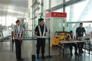 从这些机场出发的旅客注意啦!