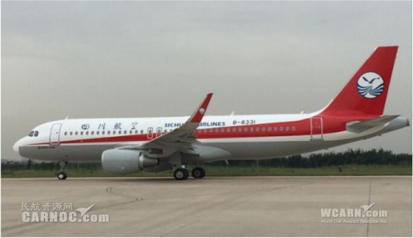 China Aircraft Leasing Group Delivers New A320 Aircraft to
