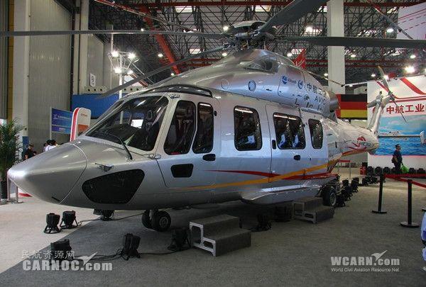 哈飞AC352原型真机首次公开亮相