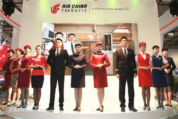 国航扮靓第19届中国国际投资贸易洽谈会