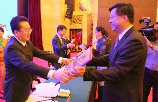 国航获西藏通航暨安全保障50周年突出贡献奖
