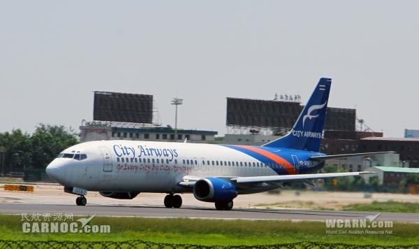 泰國都市航空換大股東 大力開拓中國市場