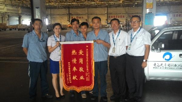 青岛机场:用服务架起信任的桥梁