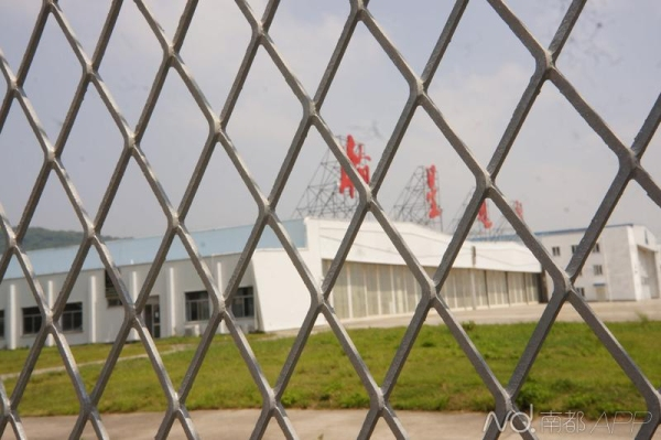 傳瀚星通航4S店破產 飛機兩次遭法院拍賣