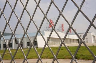 传瀚星通航4S店破产 飞机两次遭法院拍卖
