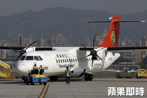 复兴航空3架ATR72-500客机10月中旬起停役