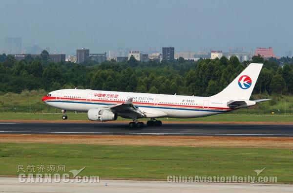 東航9月26日起重新開通上海-奧克蘭直飛航線
