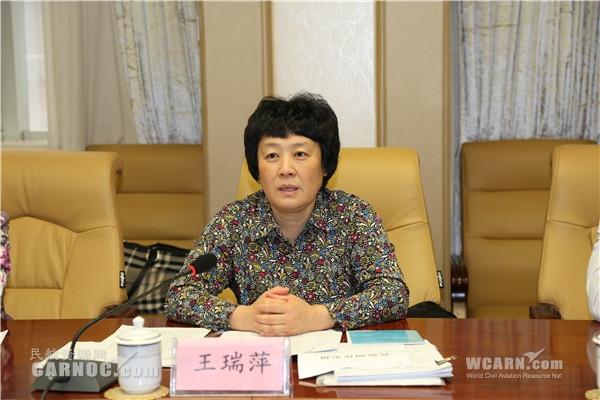 王瑞萍当选中国民用机场协会理事长