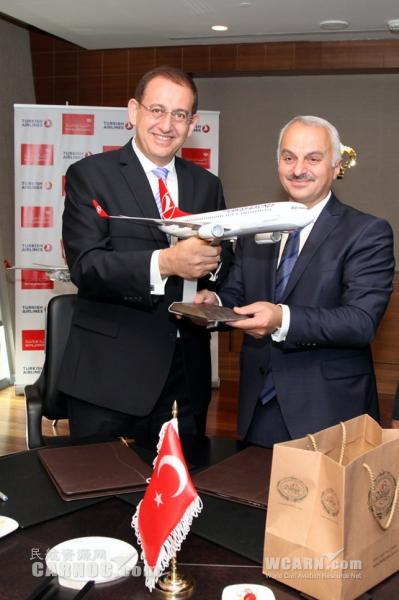 约旦皇家航空与土耳其航空签署共享代码协议