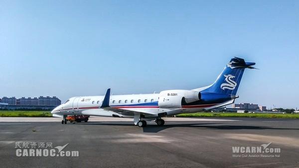 华龙航空:中国拥有着巨大的公务机发展潜力