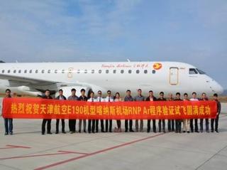天航完成国内首例E190机型RNPAR程序验证试飞