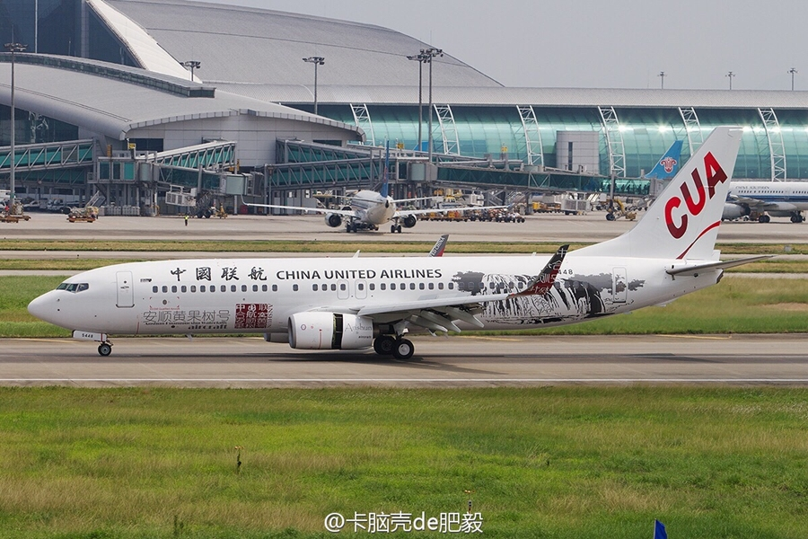 Photos: China United Airlines Unveils Special Aircraft Livery