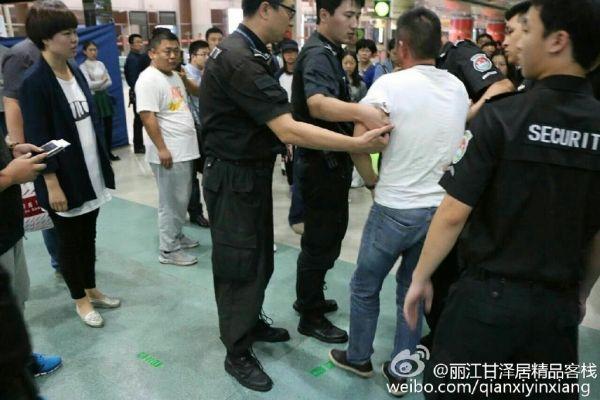 大連機場乘客遇航班延誤 與東航員工發生沖突