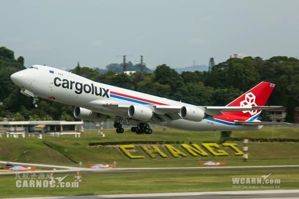 Cargolux或再购五架747 将用于中国合资航企