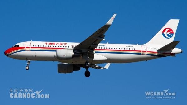 10月底东航将再开通两条日本直飞航线