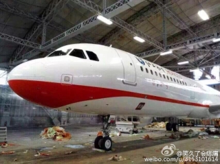 Pictures of the livery of Hongtu Airlines were leaked on Weibo