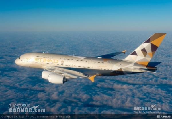 阿提哈德航空明年6月起将用A380日航墨尔本