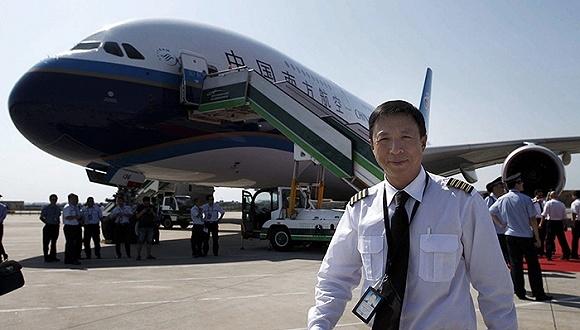 因涉嫌受贿罪 南航副总经理刘纤被免职