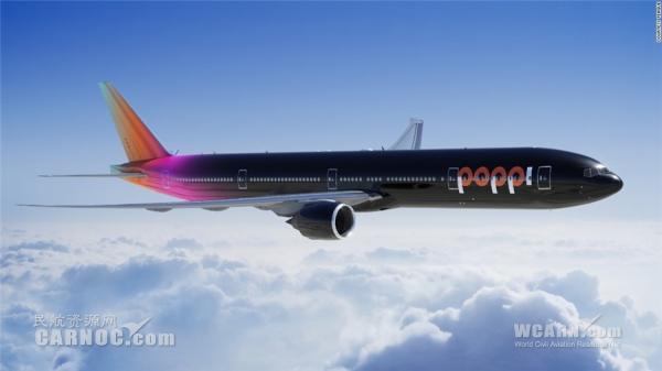 未来的航空公司:飞机设超级影院 在家办托运
