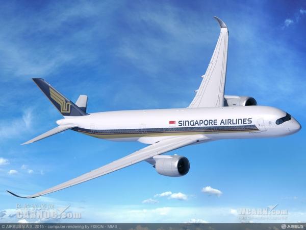 新航2018年重启全球最长航线 A350ULR直飞