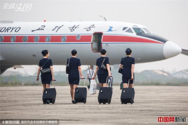 揭秘朝鲜高丽航空飞行体验
