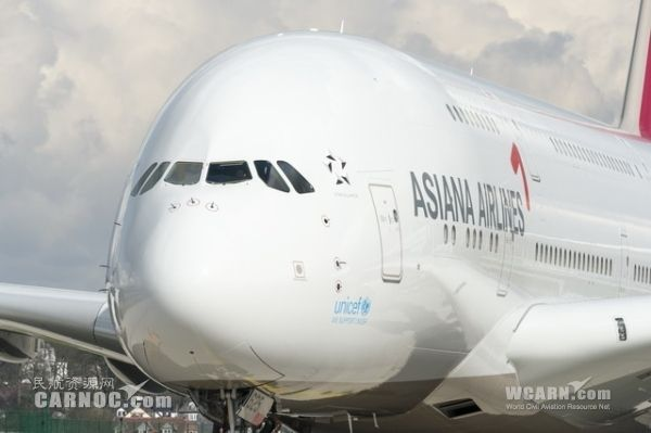 计划获批!韩亚航空推第2家廉价航空Air Seoul