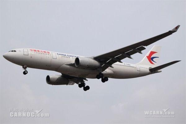东航西北明年将引进5架A330宽体客机