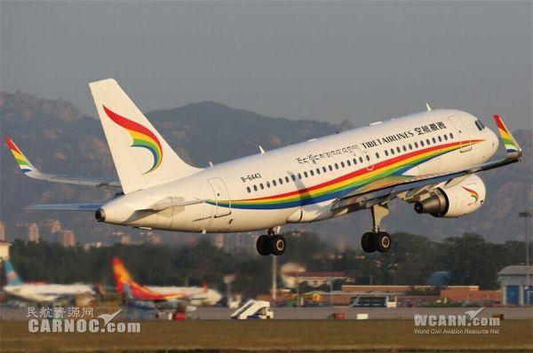 西藏航将新开拉萨-兰州-石家庄等3条航线