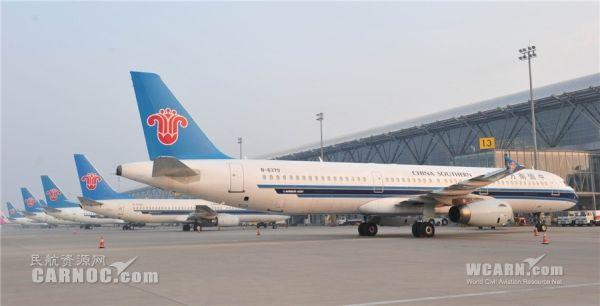 新航季 南航河南运营航线82条飞机达26架
