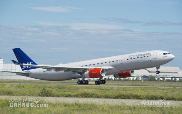 北欧航空400名飞行员罢工 数千游客滞留海外