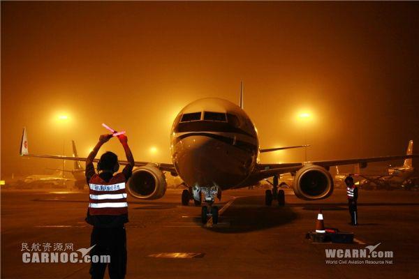 B-1531飞机加盟国航重庆 机队规模达到42架